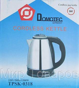 Электрочайник нерж. 1.8л 1500Вт Domotec TPSK-0318