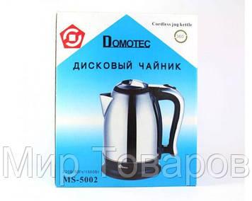 Электрочайник нерж. 2,0л 1500Вт Domotec 5002
