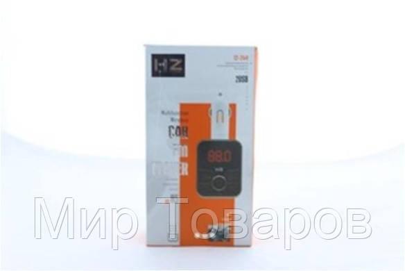 FM трансмиттер, автомобильный модулятор H5