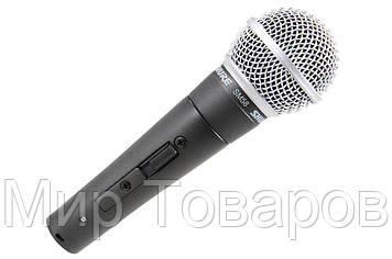 Микрофон SM-58 (MIC)
