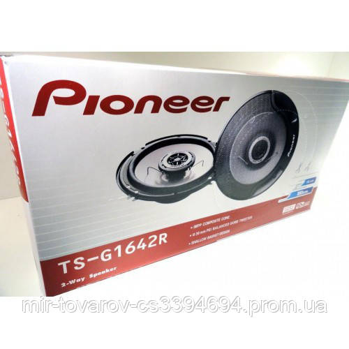 Автомобильная акустика pioneer TS-G1642R