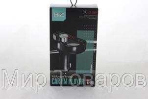 Трансмиттер автомобильный FM H28BT с Bluetooth
