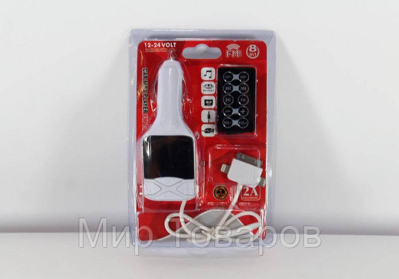Трансмитер FM MOD.CM I19A.Фм-Модулятор.