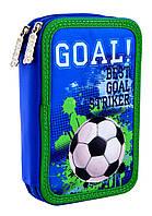 Пенал Smart твердый двойной HP-01 Goal (5056137146727)