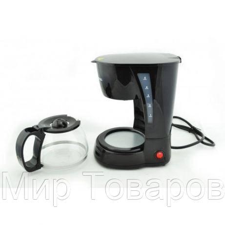 Крапельна кавоварка DOMOTEC MS-0707 кава машина