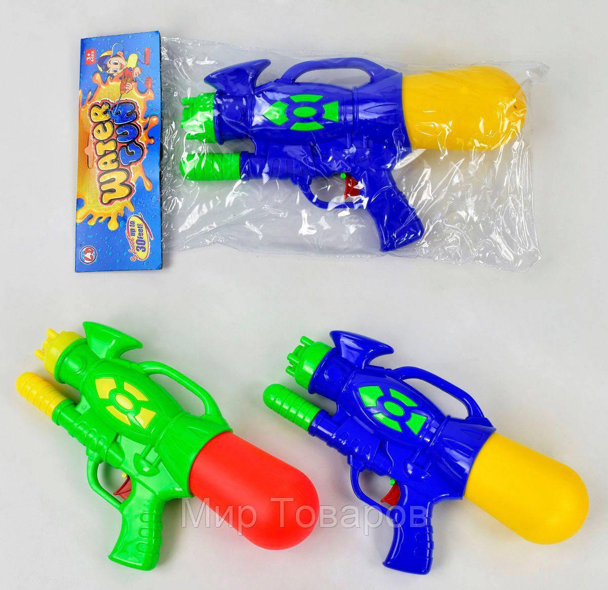 Водяной пистолет LD 116A