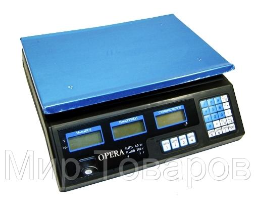 Электронные торговые весы Opera Plus до 40 кг.