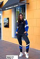 Костюм женский накат кофта+футболка+штаны стрейч-коттон+двунить 48,50,52,54,56