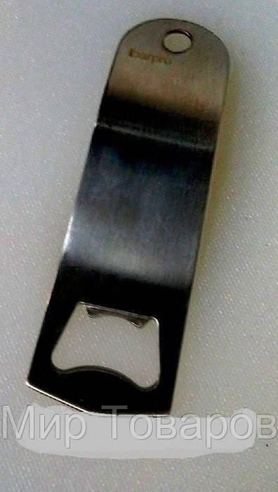 Открывашка нержавеющая в форме ложки L 120 мм (шт)