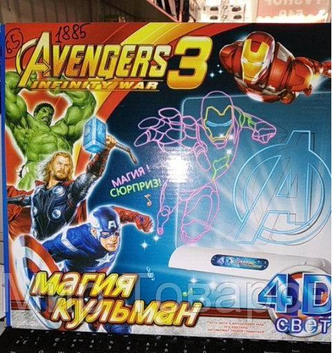 4D Дошка магія кульман Avengers 3 Infinity war