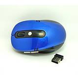 Беспроводная оптическая мышка мышь G 108 Blue, фото 2