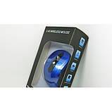 Безпровідна оптична мишка миша G 108 Blue, фото 3