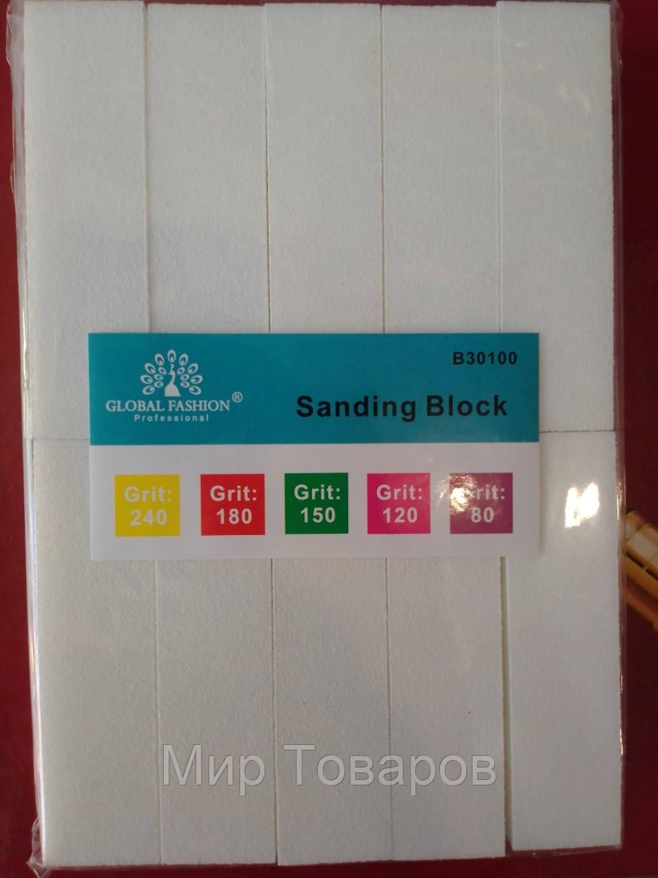 Блок для ногтей белый (баф) Global Fashion
