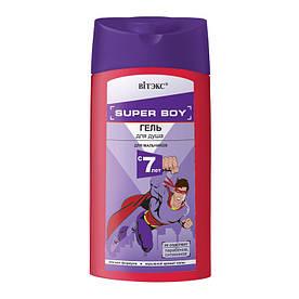 Дитячий гель для душу Вітекс Super Boy 270 мл