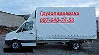 Офисный переезд Киев, без выходных