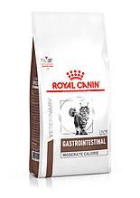 Лечебный сухой корм для кошек Royal Canin Gastro Intestinal Moderate Calorie Feline 400 г