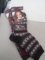 Женские тёплые носки ангора