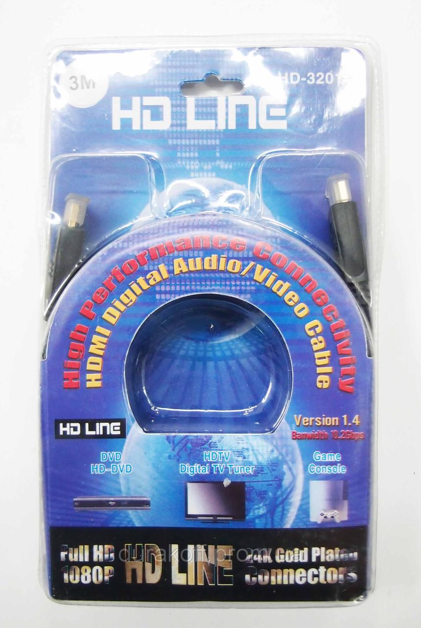 Кабель HDMI-HDMI 1,3V, HD Line HD-3201, 3м