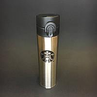Термос Starbucks ZK-B-106 400 мл металлический