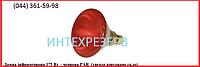 Лампа инфракрасная  Zilight IR PAR38 175Вт червона