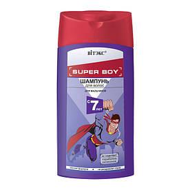 Дитячий шампунь для волосся Вітекс Super Boy 275 мл