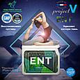 """""""ENT"""" (новый Энджой NT) - комплексная защита суставов (new EnjoyNT), фото 5"""