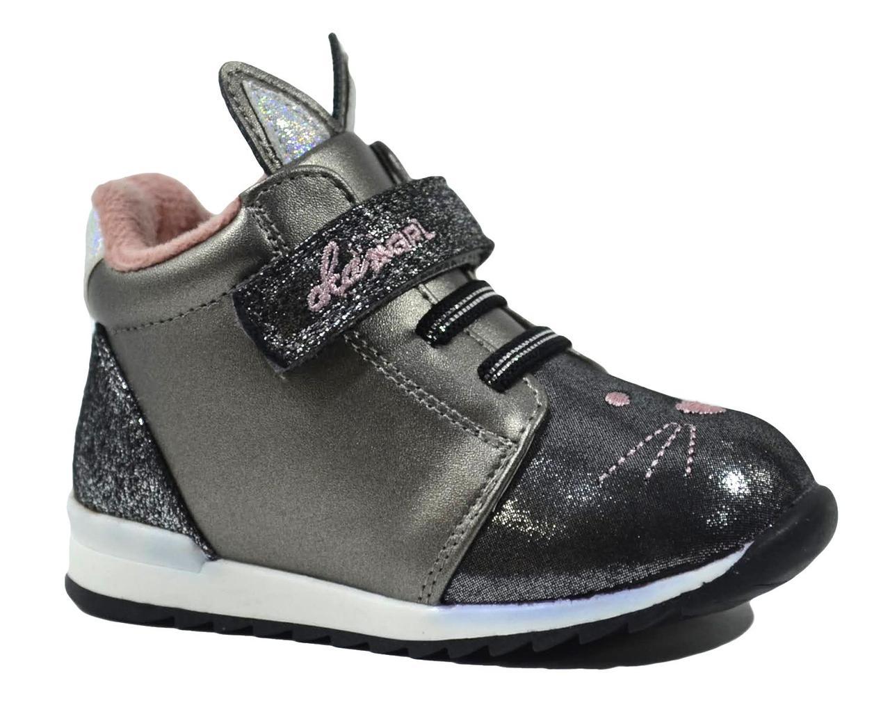 Утепленные серые ботинки для девочки СКАЗКА Pussy Cat 22, 24 р