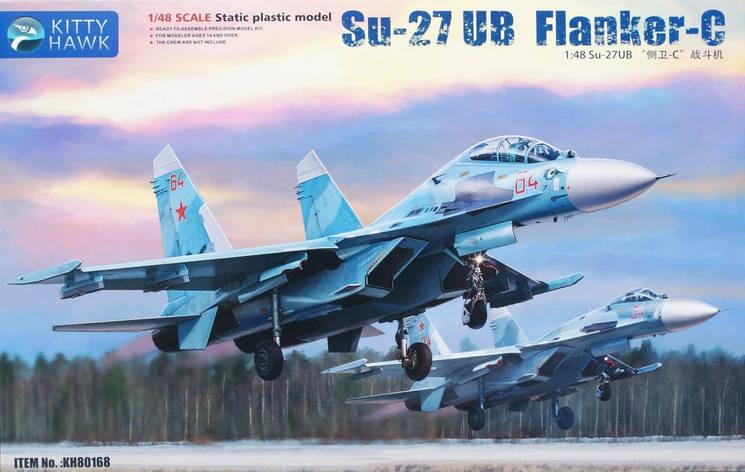 Сухой Су-27УБ Фланкер-С. Сборная пластиковая модель самолета в масштабе 1/48 KITTY HAWK KH80168, фото 2