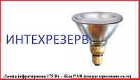Лампа инфракрасная  Zilight IR PAR38 175Вт белая
