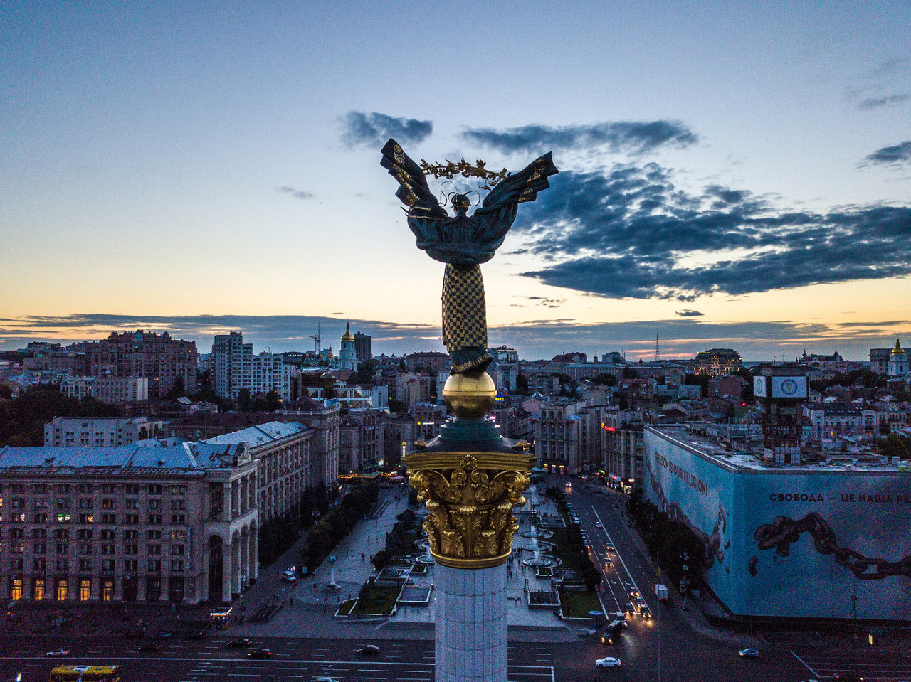 Прописка в Голосеевском районе Киева. Официально!Частный адвокат!