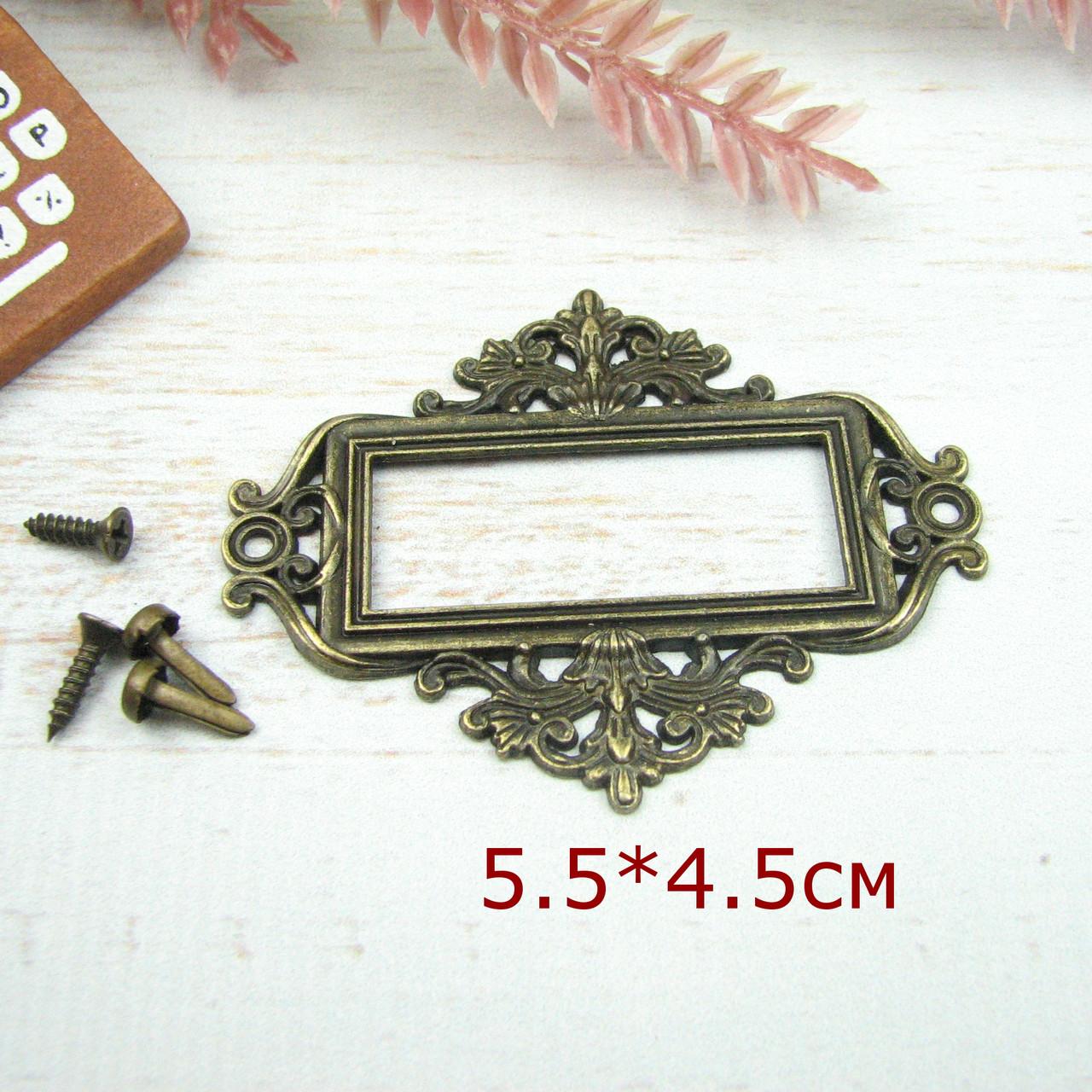 Декоративная рамка накладка бронза   5,5*4.5cм