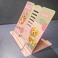 Подставка для книг металлическая для девочки loveMyCorgi 13413