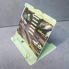 Подставка для книг металлическая для мальчика Electro Car 13415