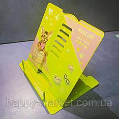 Подставка для книг металлическая для девочки kitty car 13414