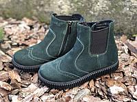 Демісезонні черевички для дівчинки з натуральної замші 30 - 36