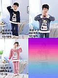 Пижама для девочек и мальчиков  от 4 до 10-11лет, фото 2