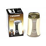 Кофемолка Tiross TS-531, фото 4