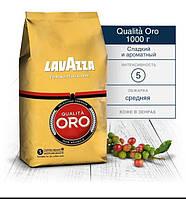 Кофе в зернах Lavazza Qualita Oro 1кг зерна кофе Лавацца Оригинал золотистая Италия