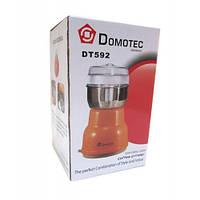 Кофемолка Domotec DT592, фото 1