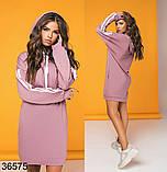 Женское спортивное худи-платье с капюшоном р. 42-46, фото 4