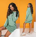 Женское спортивное худи-платье с капюшоном р. 42-46, фото 6