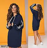 Женское спортивное худи-платье с капюшоном р. 42-46, фото 8