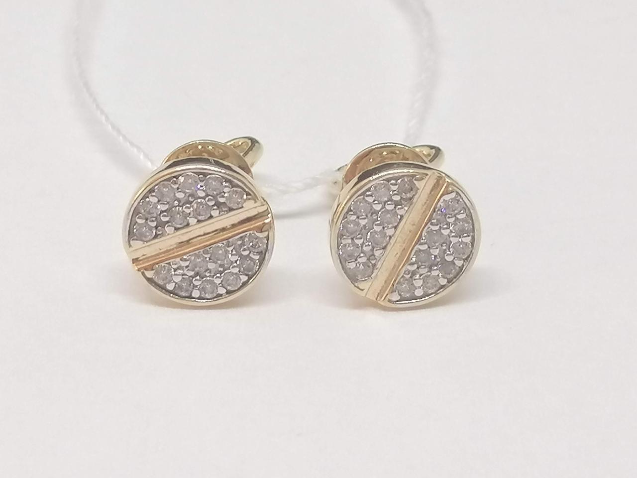Золоті сережки-пуссети з фіанітами. Артикул 211072