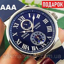 Ulysse Nardin Maxi Marine ААА Blue-Silver