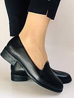Polann. Жіночі туфлі-лофери на низькому каблуці. Натуральна шкіра. Р. 35, 36,37, 39, 40, фото 2