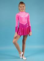 Спортивное платье на девочку, платье для тренировок, одежда для танцев контемп, модерн, бальные танцы.