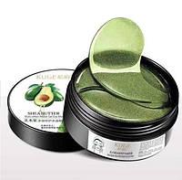 Гидрогелевые патчи под глаза KUGE lady series Eye Mask с экстрактом авокадо и маслом Ши 60шт.