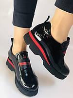 Женские туфли-лоферы. Натуральная лакированная кожа. Турция. Evromoda. Р. 37, фото 9