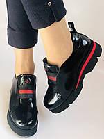 Женские туфли-лоферы. Натуральная лакированная кожа. Турция. Evromoda. Р. 37, фото 4
