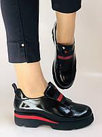 Женские туфли-лоферы. Натуральная лакированная кожа. Турция. Evromoda. Р. 37, фото 10
